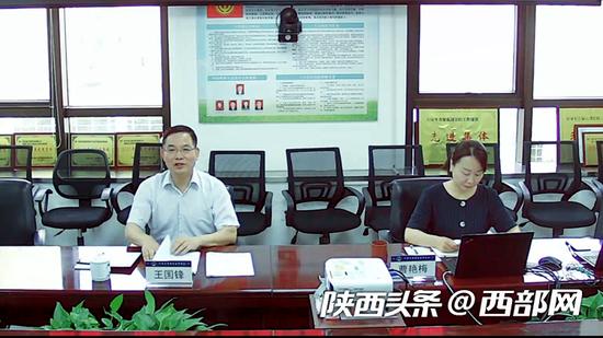 专家组通过视频方式对陕西公路工程平安工地建设提供巡回指导服务。