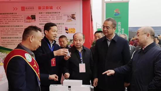 秦汉新城携优质农产品参加第二届大西安农民节