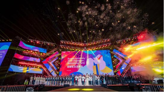 """西安欧亚学院成功举办2019年""""爱上欧亚,爱上未来的你""""迎新晚会"""