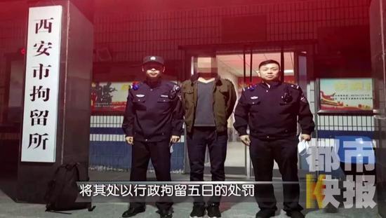 通过余姓男子的行为,民警也想给大家提个醒。