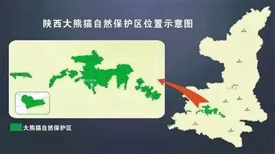陕西大熊猫自然保护区位置示意图