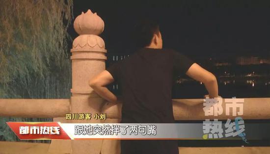 夫妻来西安旅游 丈夫不肯发朋友圈妻子扬言要跳河