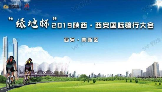 11月24日,西安高新区都市之门,国际骑行大会,出发!