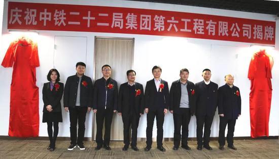 中铁二十二局集团第六工程有限公司入驻西咸新区能源金融贸易