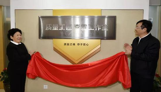 """西安高新区""""质量工匠李霖工作室""""挂牌成立"""