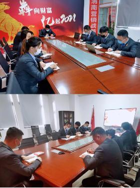 华夏保险陕西分公司渭南中支召开专题党课学习会议