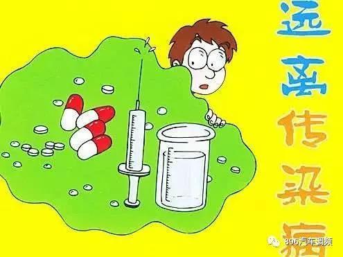 省卫生健康委提醒广大公众