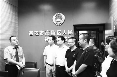高陵区检察院:举办开放日活动 护航民营企业发展