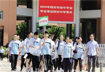 西安中学考点考生走出考场 记者 党运 摄