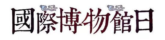 """迎接国际博物馆日 曲江新区这所小学的课堂上 文物能""""开口说"""