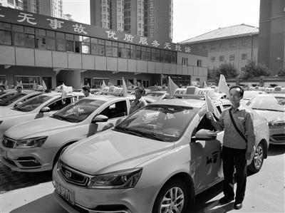 悬挂五星红旗的出租车成为流动的风景线 本报记者 姬娜摄