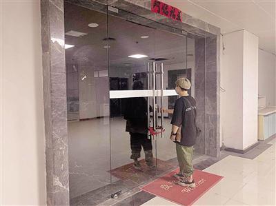 代办公司大门紧锁人去楼空