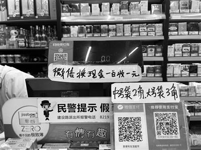 一些便利店有偿提供环保塑料袋