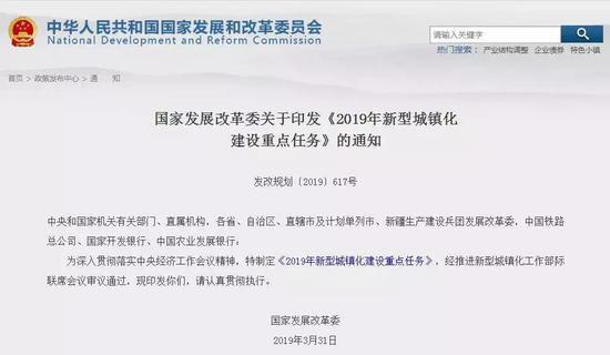武汉2019年常住人口_江夏人 武汉2019春季平均薪酬出炉,你达到了吗
