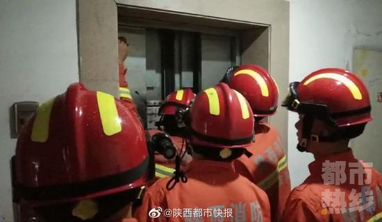 宝鸡一小区电梯故障13人被困 消