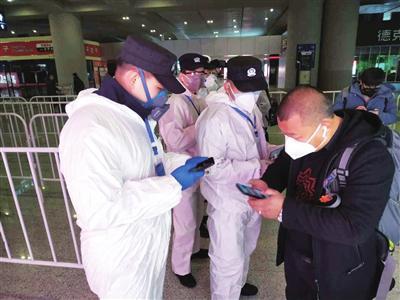 应对复工返程高峰 西安经开警方疫情防治网格化管理