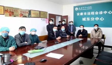 陕西省卫生健康信息中心:陕西省远程医疗云平台