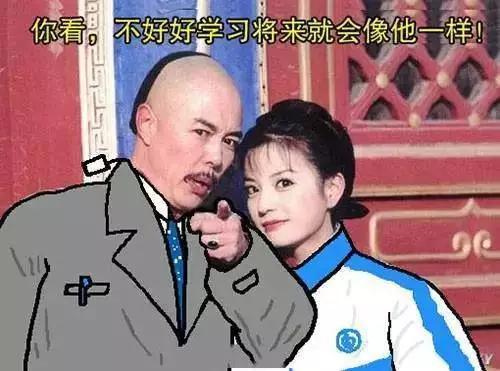 新闻来源:中国青年报等综合