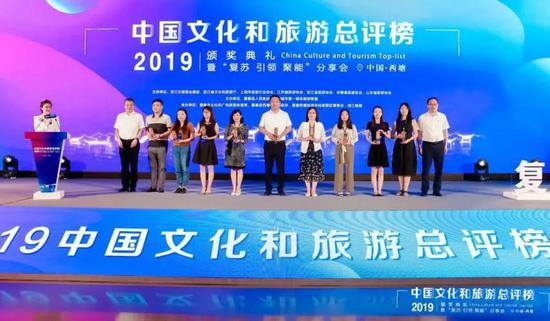 昆明池·七夕公园首次入选中国文化和旅游总评榜