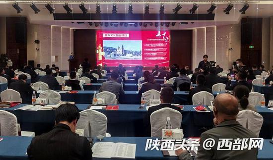 延安举办文旅产业项目签约仪式 成功敲定90.4亿元投资