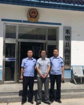 一男子酒后任性滋事,被警方处以行政拘留。 微博@米脂公安 图