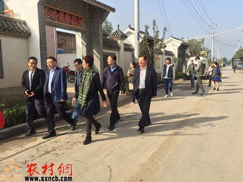 """西咸新区唯一省定贫困村的美丽""""蝶变"""""""