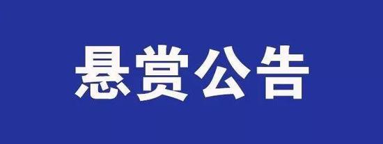 临潼公安公开征集团伙违法犯罪线索 涉案嫌疑人均为90后