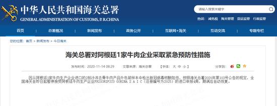 多地通报检测阳性!西安方欣市场暂停进口冷冻食品交易