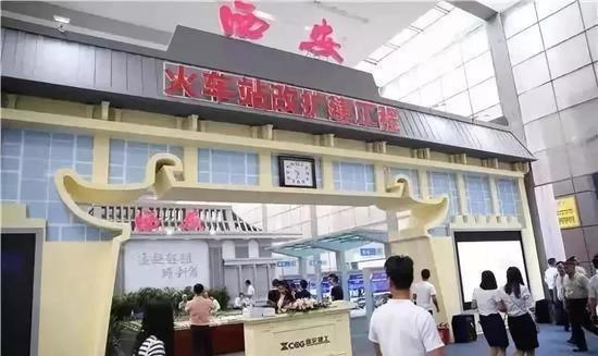 丝博会上西安火车站改扩建主题展馆
