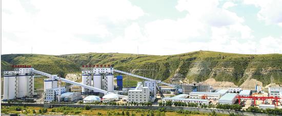 图为陕煤集团张家峁矿业公司。 资料图片