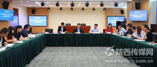 首届创新城市发展方式(西咸)国际论坛10月13日开幕 这些亮点