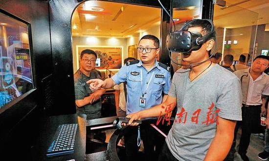 渭南市首个VR交通安全体验屋亮相