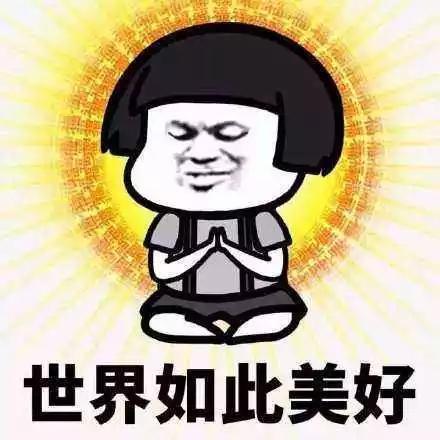 光明正大薅羊毛!第二届12.28陕西旅游消费节特价省钱全攻略!