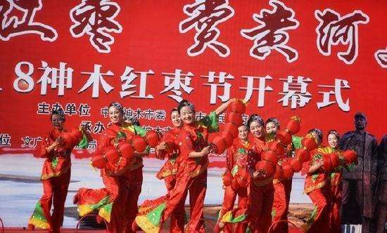 2018-10-17马镇镇作为神木红枣节的分会场之一,举办了赏红枣、摘红枣、品红枣等一系列活动。