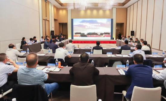 汉长安城遗址区整体发展策划评审会召开