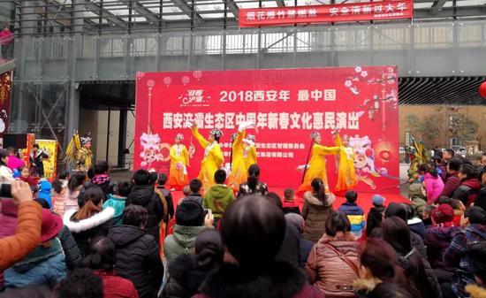 """""""西安年·最中国""""新春文化惠民演出"""