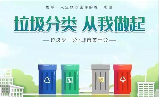 """六是切实加快""""两个中心""""和有害垃圾暂存点建设。"""