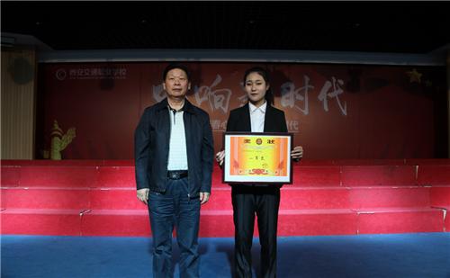 """西安交通职业大学举行2019""""唱响新时代""""红歌合唱比赛"""