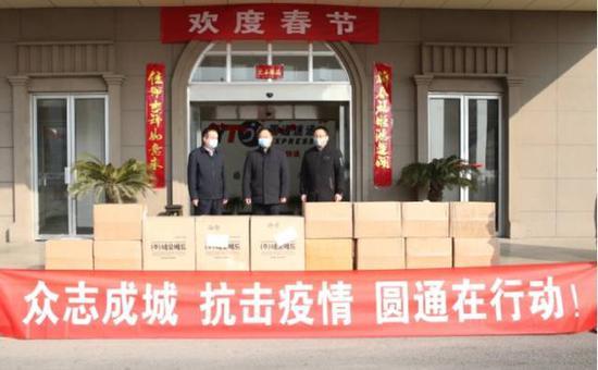 发挥物流主业优势 圆通速递向陕西省捐赠一批医疗物资