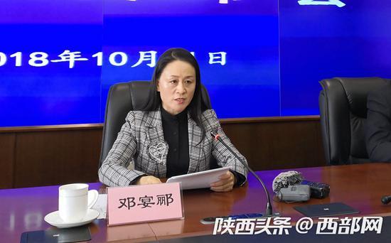 陕西省第二次全国污染源普查工作办公室专职副主任、陕西省环境科学研究院副院长邓宴郦介绍情况。