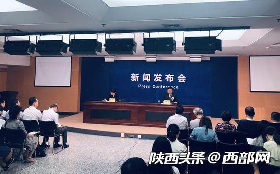 """陕西省""""全面深化改革""""系列发布会第五场。"""