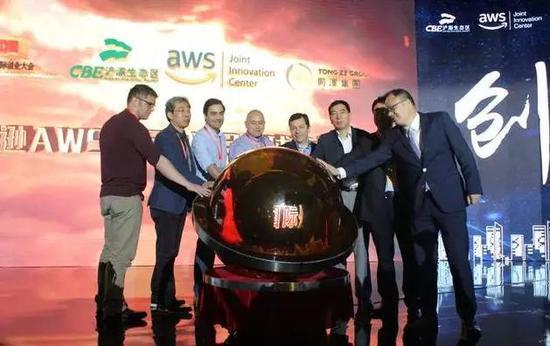 亚马逊国际创业峰会