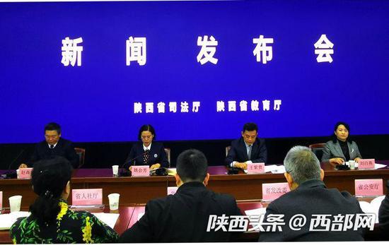 《陕西省中小学校幼儿园规划建设办法》将于12月1日起施行。