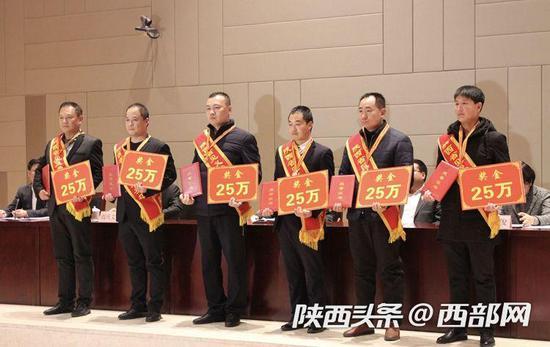 齐兴有、夏雨含等23人获得陕西省见义勇为英雄荣誉称号。