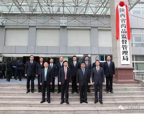 陕西省药品监督管理局:作为省市场监督管理局的部门管理机构。