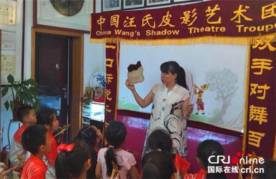中国工艺美术大师汪天稳的女儿汪海燕为孩子们授课 (供图 汪氏皮影工作室)