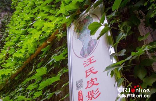 中国工艺美术大师汪天稳的工作室 (供图 汪氏皮影工作室)