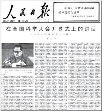 """第一批""""90后""""的西安高新要过一个怎样的中国年?"""