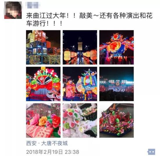 """旅游人数同比增长49.06%!曲江新区迎来春节旅游""""开门红""""!"""