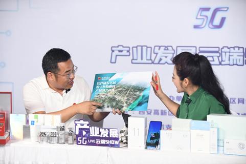 西安软件园软件新城管办主任窦凯峰推介软件园